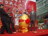 1米金蛋(诞生)